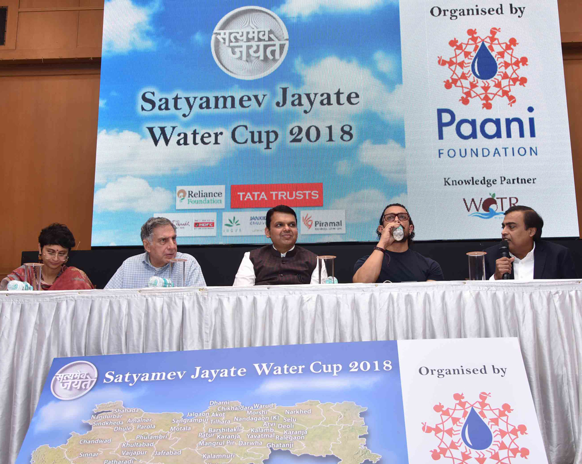 Satyamev Jayate Water Cup 2018 (Paani Foundation) Press Conference at Sahyadri House.