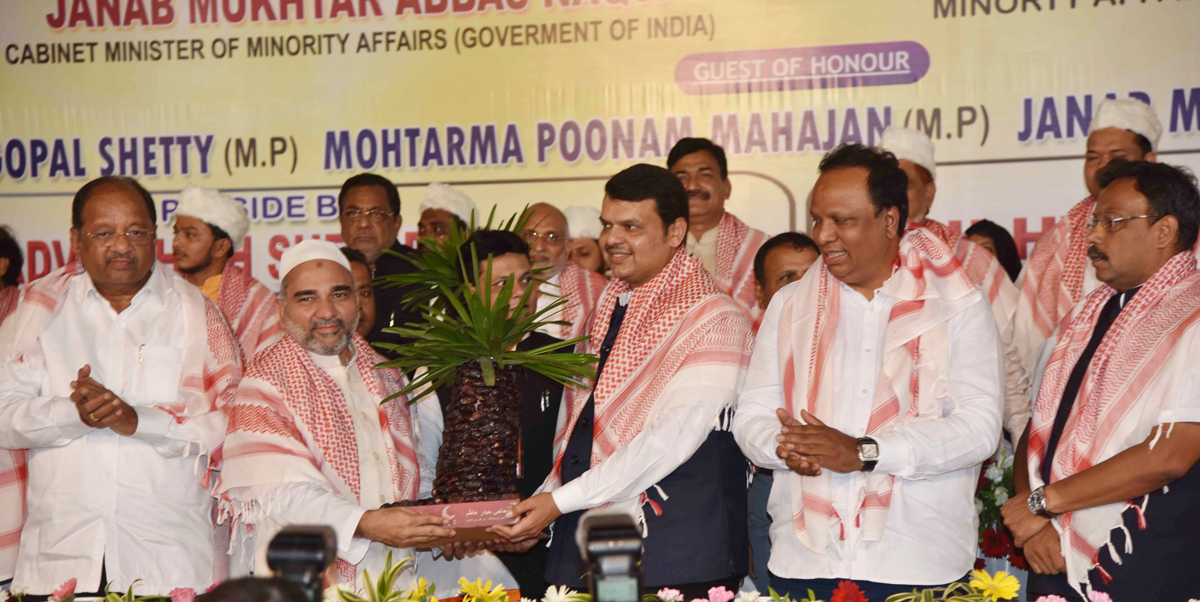 BJP Ramzan Roza Iftaar Party organised by Haji Haider Aajam at Haj House in Chief Presence of CM Devendra Fadnavis.