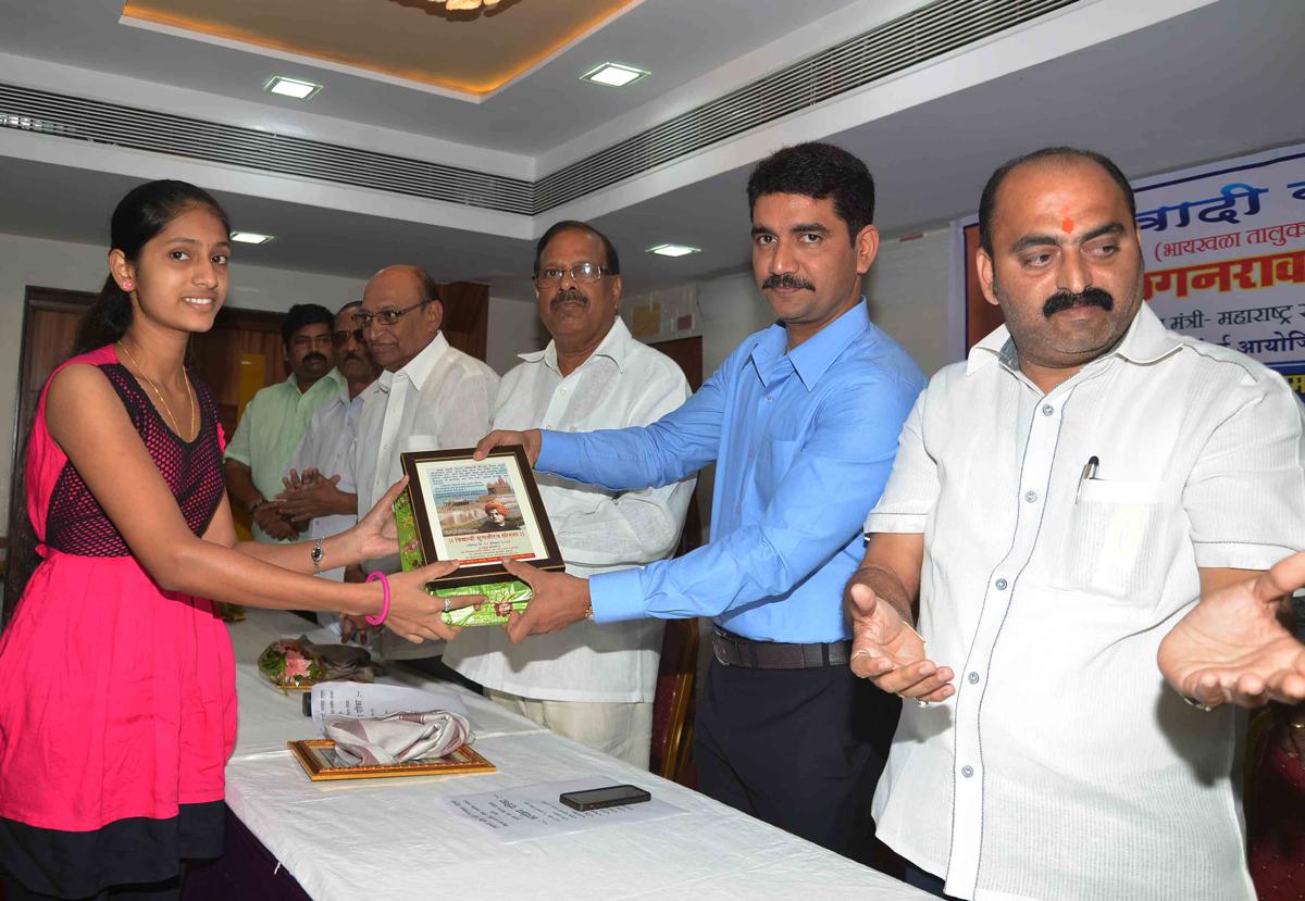 Vishwas Nangare Patil Vishwas Nangare Patil at