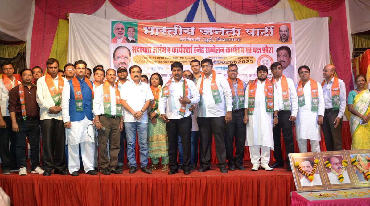 Mumbai North West District General Secretary Ajit R. Gupta along with Several Congress Grassroot Workers Joined BJP in the presence of Shri Gopal Shetty Hon'ble MP  Mumbai North.