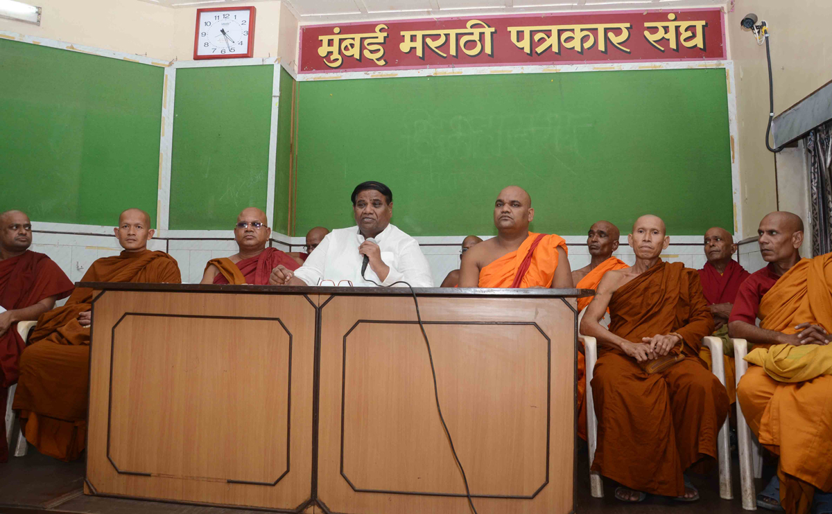 BHIKU MAHASANGH & MRCC PRESIDENT PROF.CHANDURKAR JOINT PRESS CONFERENCE AT MUMBAI MARATHI PATRKAR SANGH.