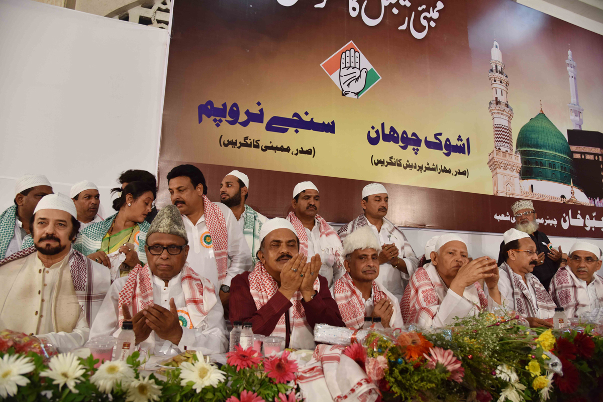 Mumbai Congress President Sanjay Nirupam organised Ramzan Roza Iftaar Party at Haj House.