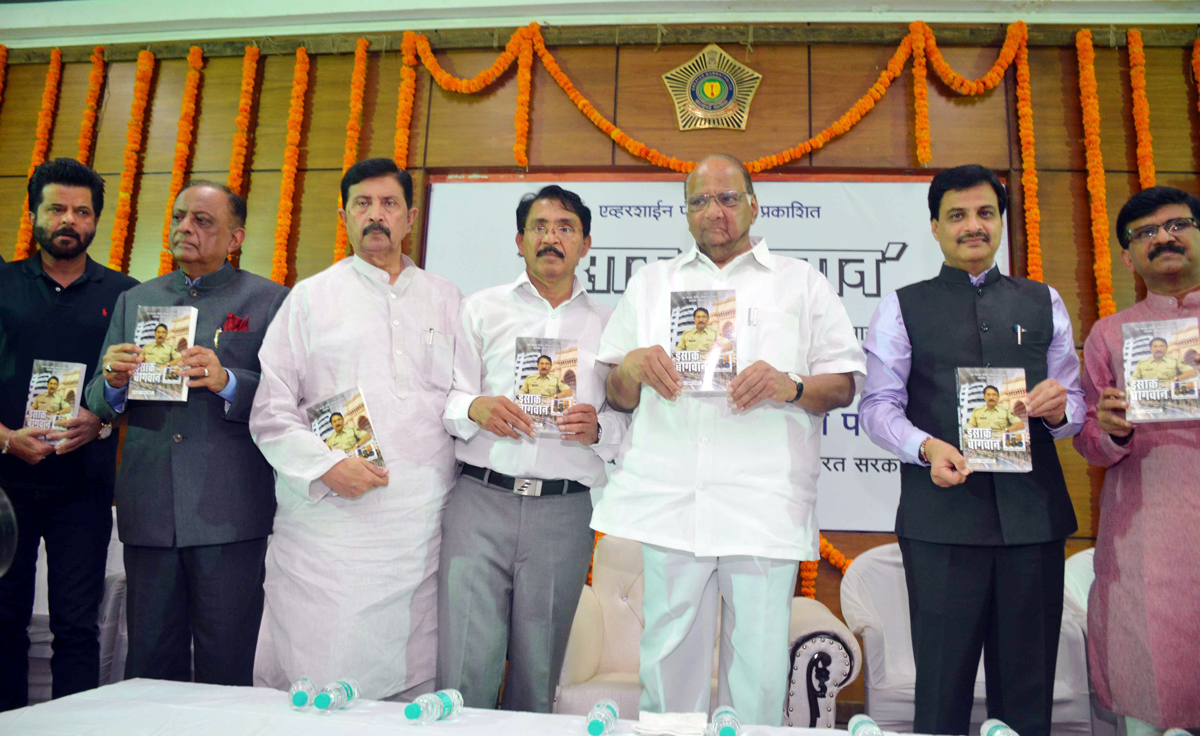 """Isaque Bagwan"" Book Released at Mumbai Police Club."