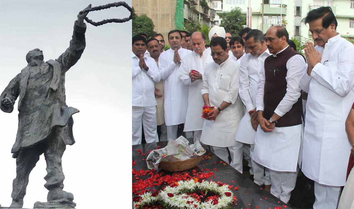 "ON 68TH BIRTH ANNIVERSARY OF "" BHARAT RATNA"" LATE PRIME MINISTER RAJIVJI GANDHI IN MUMBAI."