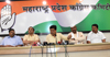 MPCC President Ashok Chavan Press Conference at Gandhi Bhavan.