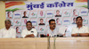 Mumbai Congress & NCP Joint Press Conference.