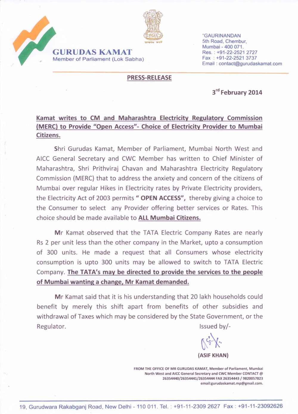 MP& AICC Gen.Sec.Gurudas Kamat writes to CM and Maharashtra Electricity Regulatory Commission (MERC) to Provide �Open Access�- Choice of Electricity Provider to Mumbai Citizens.