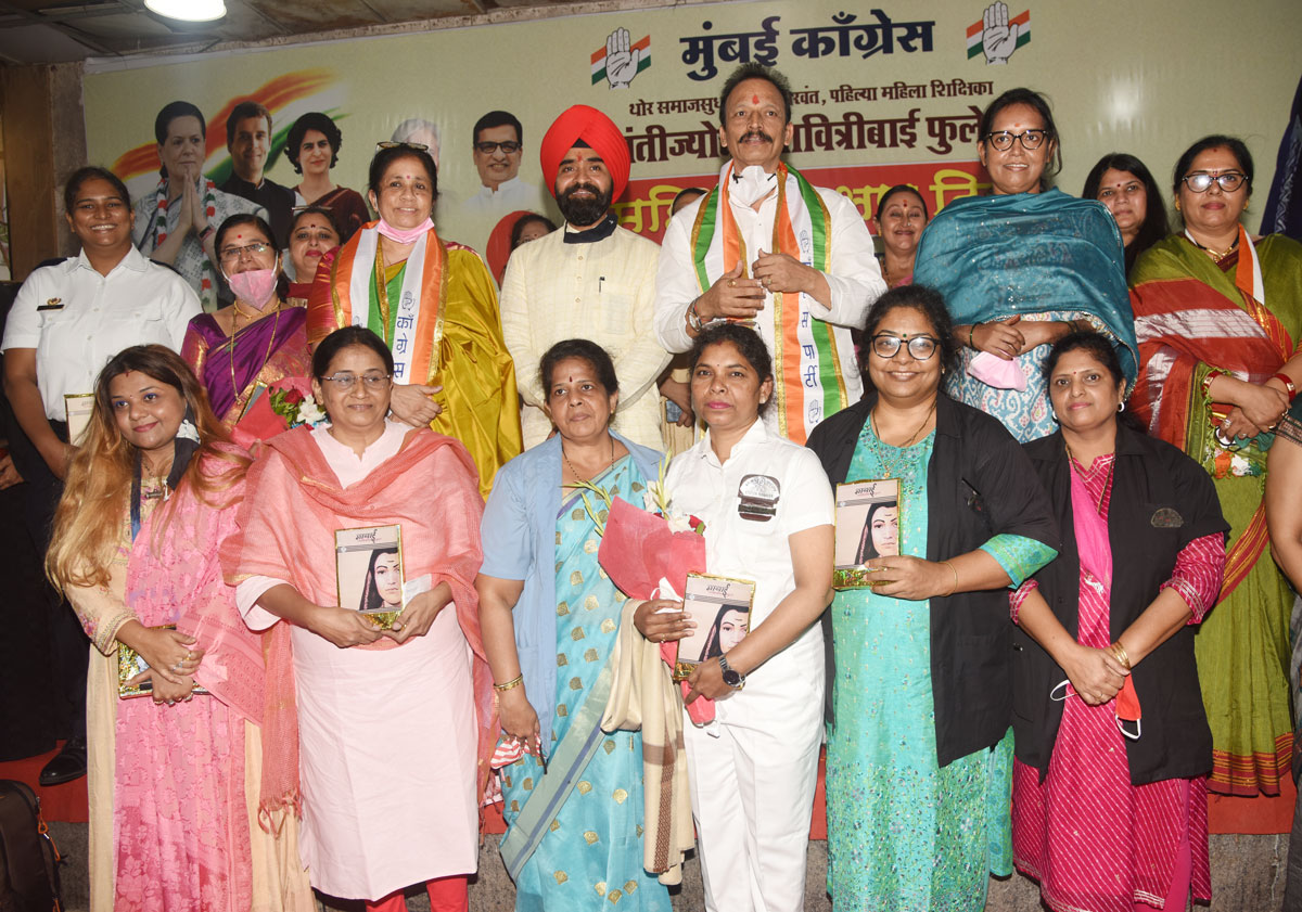 "Mumbai Congress Tribute to Kranti Jyoti Savitribai Phule on her Birth Anniversary Day as "" Mahila Sikshan Din""."