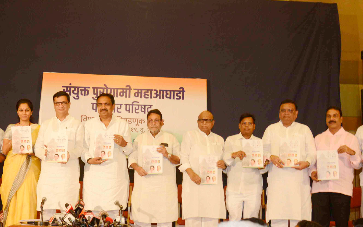 Congress NCP Manifesto at Y.B.Chavan.