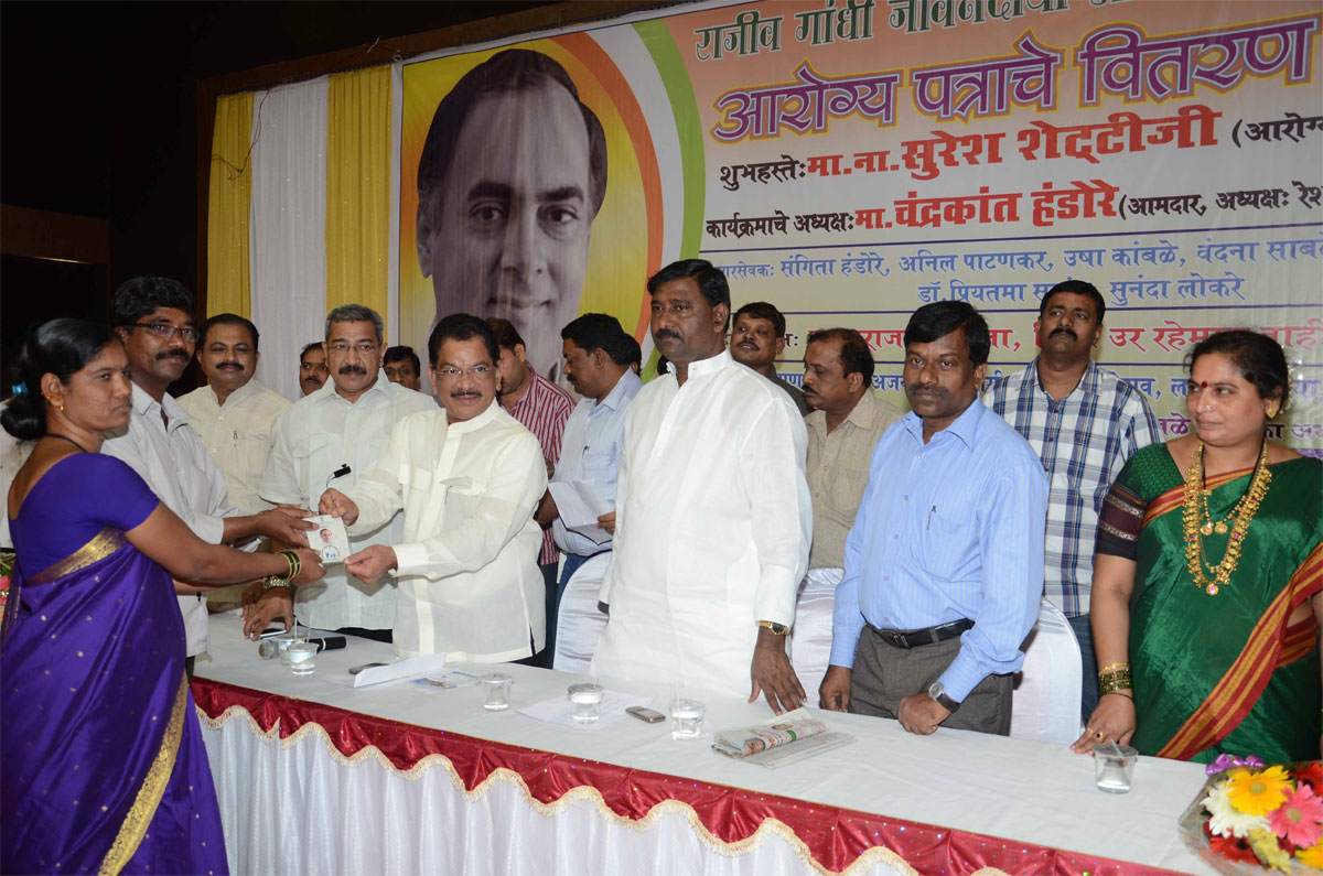 MINISTER SURESH SHETTY & MLA CHANDRAKANAT HANDORE CARD DISTRIBUTION OF RAJIV GANDHI JIVANDAI AROGYA YOJNA AT CHEMBUR.